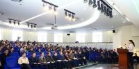 宗教,中心组,十九大, 校院两级党委理论学习中心组召开扩大会议开展专题学习 - 哈尔滨工业大学