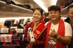 """哈牡高铁正式开通在即 500名""""铁粉""""提前体验 - 新浪黑龙江"""