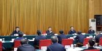 张庆伟在省委理论学习中心组集体学习时强调:发挥优势加快人工智能技术创新和产业应用 引领推动新旧动能转换助力龙江高质量发展 - 发改委