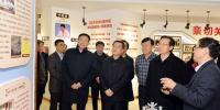 张庆伟韩长赋到中国农科院哈尔滨兽医研究所调研 - 发改委