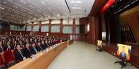 黑龙江各地法院组织收看庆祝改革开放40周年大会 - 法院