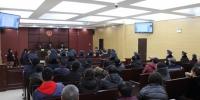 铁力市法院公开审理林某某等八人涉嫌贩卖毒品、包庇毒品犯罪分子、容留他人吸毒、寻衅滋事案 - 法院