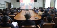 省科技厅集中组织收看庆祝改革开放40周年大会盛况 - 科学技术厅