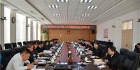 齐齐哈尔中院召开民营企业座谈会 - 法院