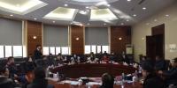 第79次公众开放日:哈尔滨工业大学建筑工程项目管理公司职工代表走进哈中院 - 法院