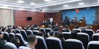 """齐齐哈尔昂昂溪区法院第23次""""公众开放日"""":区人大代表走进法院 - 法院"""