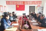 院领导赴明水县双兴镇东双村检查指导工作 - 社会科学院