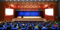 爱国,奋斗,十九大,两学一做, 传承爱国奋斗精神 我校举办基层党支部书记培训班 - 哈尔滨工业大学