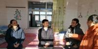 新年前夕校党委书记武俊峰一行看望慰问我校驻村扶贫工作队员 - 科技大学