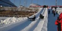冰雪欢乐季来了!哈尔滨有这一大波惠民活动 快来玩 - 新浪黑龙江