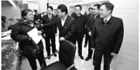 """《法制日报》: 黑龙江法院""""公众开放日""""展现自信透明的法治力量 - 法院"""