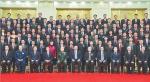 中共中央国务院隆重举行国家科学技术奖励大会 习近平出席大会并为最高奖获得者等颁奖 - 科学技术厅