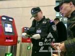 """哈尔滨站乘车""""刷脸""""即可进站 四类乘客仍要取票验票 - 新浪黑龙江"""