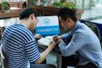 2018年哈工大十大新闻 - 哈尔滨工业大学