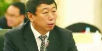 鸡西市政协主席于金才接受纪律审查和监察调查 - 新浪黑龙江