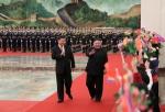 习近平同朝鲜劳动党委员长金正恩举行会谈 - 发改委