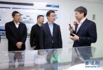 韩正:全力保障国家能源安全 推动能源高质量发展 - 发改委