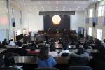 """齐齐哈尔龙沙区法院第27次""""公众开放日"""":邀请齐齐哈尔大学学生走进法院 - 法院"""