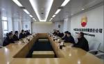 大庆中院党组书记、代院长深入大庆油田公司、大庆炼化公司调研 - 法院