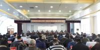我校召开党委一届五次全委(扩大)会议 - 科技大学