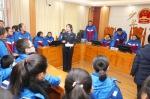 """佳木斯中院第33次""""公众开放日"""":加强青少年法治教育 促进青少年健康成长 - 法院"""