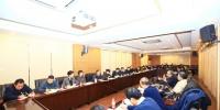 党建,双创 党建工作领导小组会议全面部署党建重点工作 - 哈尔滨工业大学