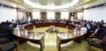 教育部高校化学类专业教学指导委员会第一次全体委员会议在校召开 - 哈尔滨工业大学