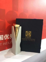 我校荣获2018年中国优秀工业设计金奖 - 哈尔滨工业大学