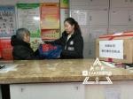 哈尔滨市居民看到社区通知 主动把烟花余货交了 - 新浪黑龙江