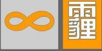 哈尔滨将霾黄色预警升级橙色预警 并发布大雾黄色预警 - 新浪黑龙江