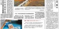 人民日报,科研管理 《人民日报》聚焦我校科研管理机制改革新举措新成效 - 哈尔滨工业大学