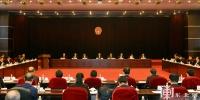省十三届人大三次会议主席团举行第二次会议 - 人民政府主办