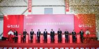 四川航空哈尔滨运行基地机库项目工程正式落成 - 商务局