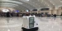 太可爱辣!收纳清洁机器人CP亮相哈尔滨火车站 - 新浪黑龙江