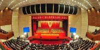 省第十三届人民代表大会第三次会议高票通过省高级人民法院工作报告 - 法院