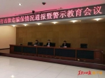 黑龙江省医疗保障局:对假住院、假就诊等行为零容忍 - 新浪黑龙江