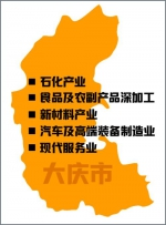 黑龙江招商地图,请您来投资淘宝! - 商务厅
