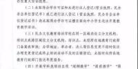 哈市出台负面清单 专治校外培训机构办学违规行为 - 新浪黑龙江