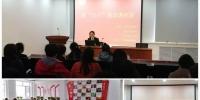 各级妇联开展法治宣传教育活动,异彩纷呈 - 妇女联合会