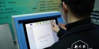 真方便!冰城这所高校学生可以自己打印各种证书 - 新浪黑龙江