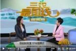 """服务""""三农"""",妇联组织如何做? ——齐秀娟主席访谈录(中) - 妇女联合会"""