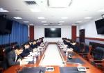 我校召开2019年党风廉政建设领导小组会议 - 哈尔滨工业大学