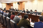2019年,学生工作 学校布置2019年各项学生工作 - 哈尔滨工业大学