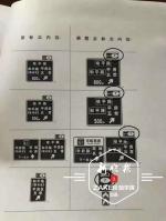 注意!黑龙江省高速出口指示牌将不再显示地名:看编号 - 新浪黑龙江