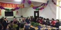市商务局举办退休女干部庆三八国际妇女节活动 - 商务局