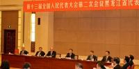 我省代表团举行第六次全体会议 - 发改委