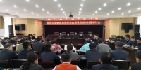 省民宗委召开解放思想推动高质量发展大讨论研讨会 - 民族事务委员会