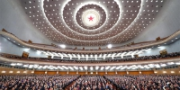 十三届全国人大二次会议在北京闭幕 - 人民政府主办