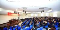 学校召开2019年全面从严治党工作会议 - 哈尔滨工业大学