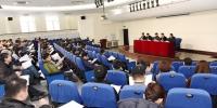 打造一流的研究生教育 研究生教育工作布置会召开 - 哈尔滨工业大学